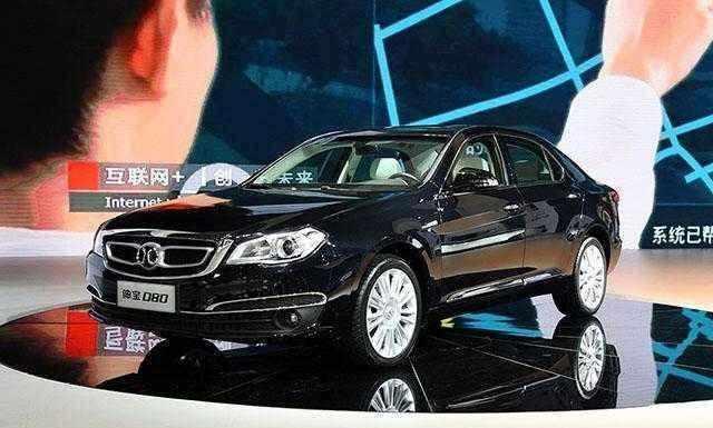 最失败的国产车, 三年仅卖出八辆, 至今无人问津, 现售价20万