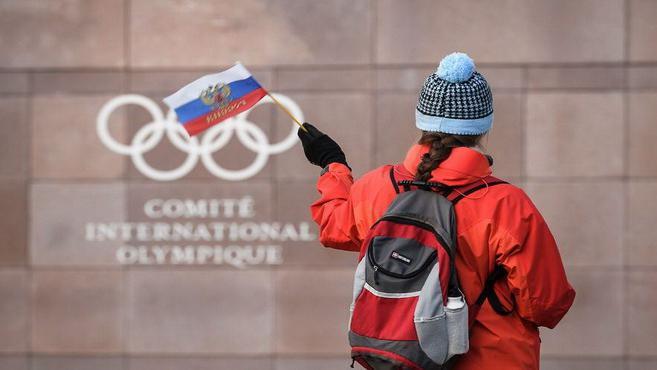 禁赛四年!俄罗斯队无缘2022世界杯 不影响2020年欧洲杯