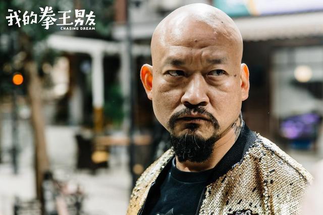 《我的拳王男友》发布剧照,斌子担纲反一号
