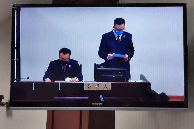 银川首例涉疫情妨害公务案开庭审理,女子获刑九个月当庭落泪悔罪