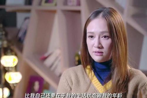 """陈乔恩讲出了女星的""""中年危机"""",私事被关注,偶像剧不能演"""