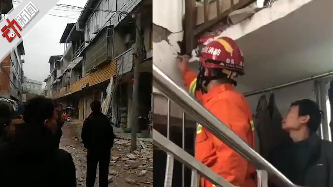 四川荣县4.9级地震2人死亡 当地2天发生三次4级以上地震