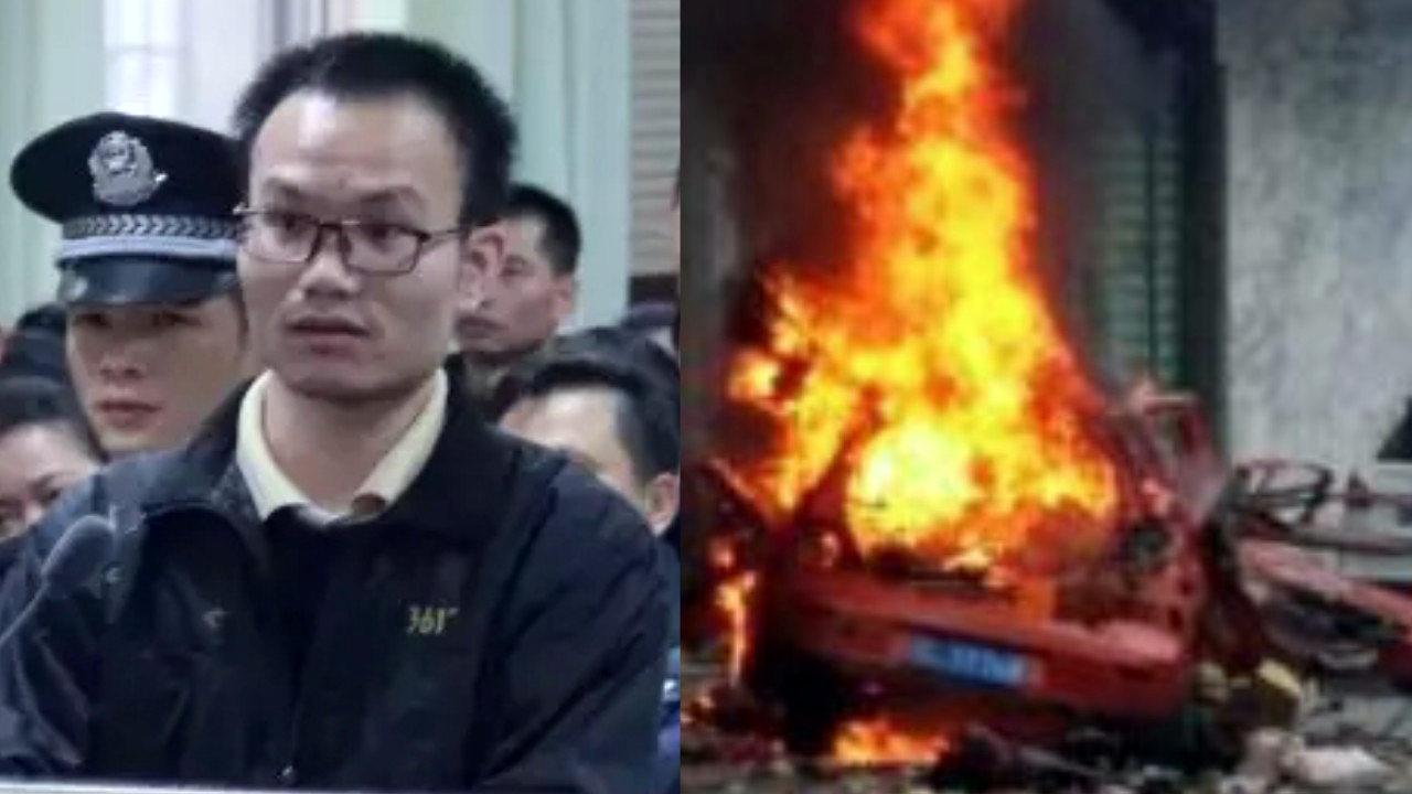 广西河池:婚外情引发汽车爆炸案致1死1伤 罪犯甘孟辉被执行死刑