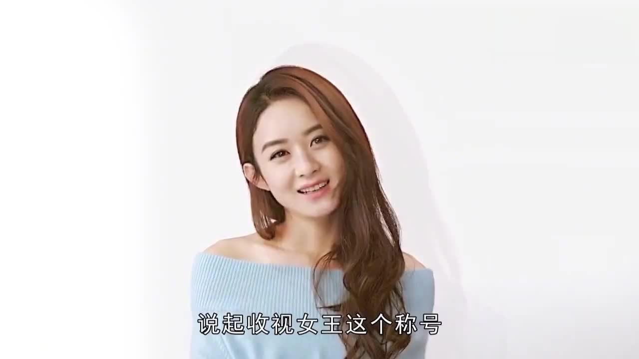 两任收视女王比美,赵丽颖杨紫同登杂志封面,谁能更胜一筹