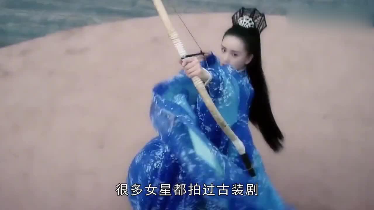 女神的蓝衣古装扮相,赵丽颖涅火重生,她美出新高度