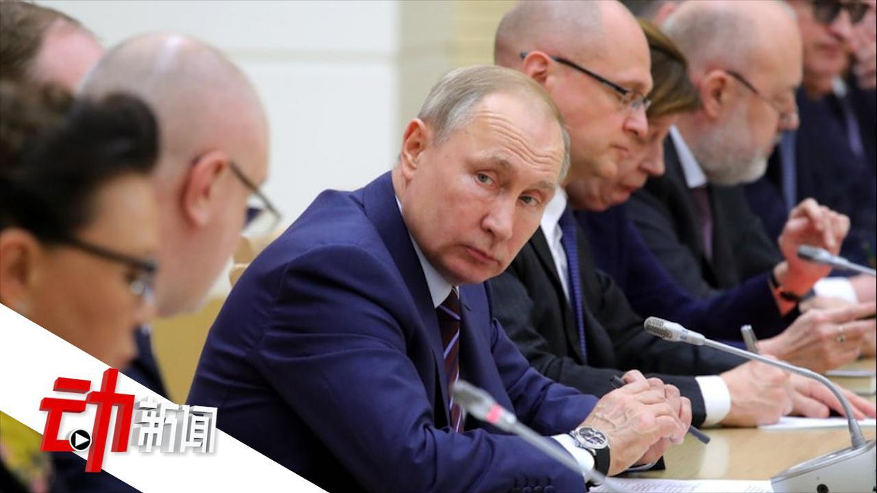 """俄政府""""闪辞""""背后:执政20年的普京,如何走上权力巅峰?"""