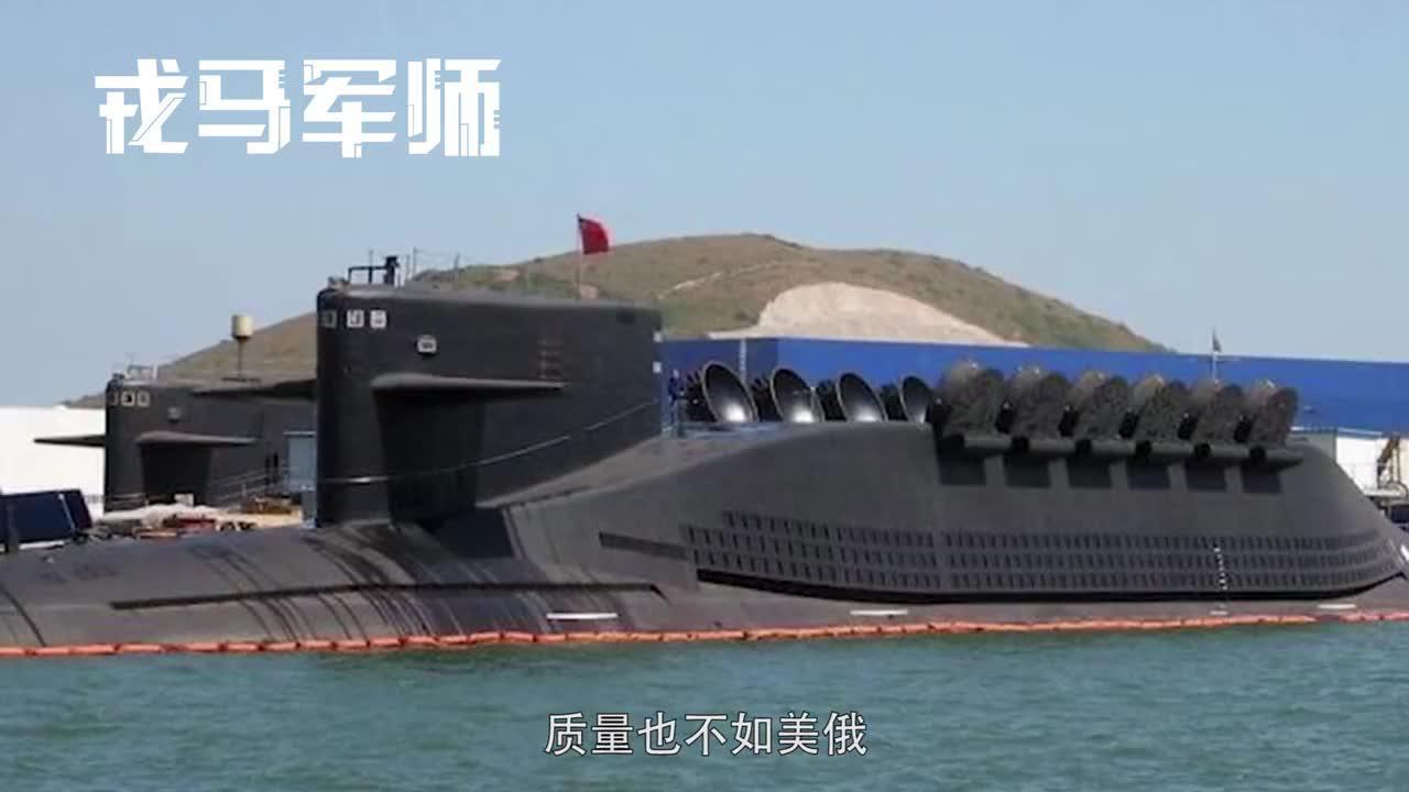 不再隐藏最强潜射导弹曝光096核潜艇将化身全球幽灵杀手