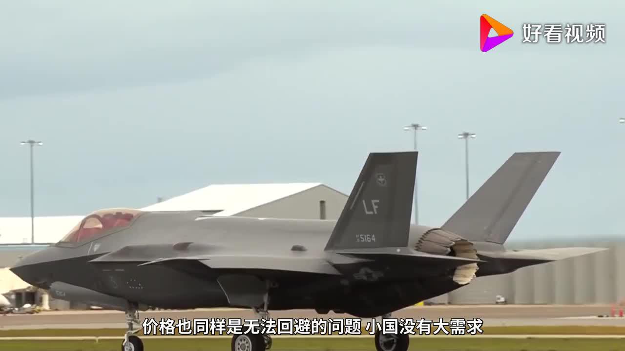 FC-31不会停止发展今年将诞生第3架验证机会使用大量的新技术