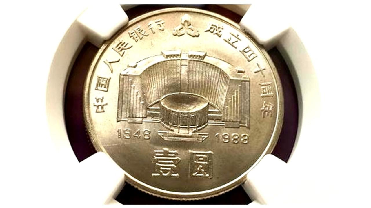 面值1元的纪念币,很多人都使用过,如今一枚就值4000元!