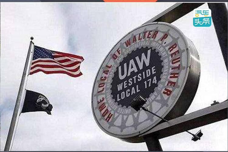 """美国汽车界""""权力的游戏"""":通用、克莱斯勒、UAW谁是赢家?"""