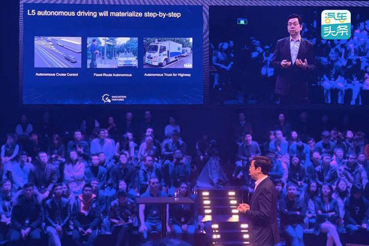 李开复眼中的AI与交通:距离实现L5自动驾驶还有20年