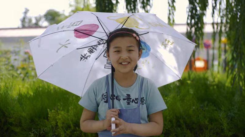 夏日阅曲——携梦想的纸飞机
