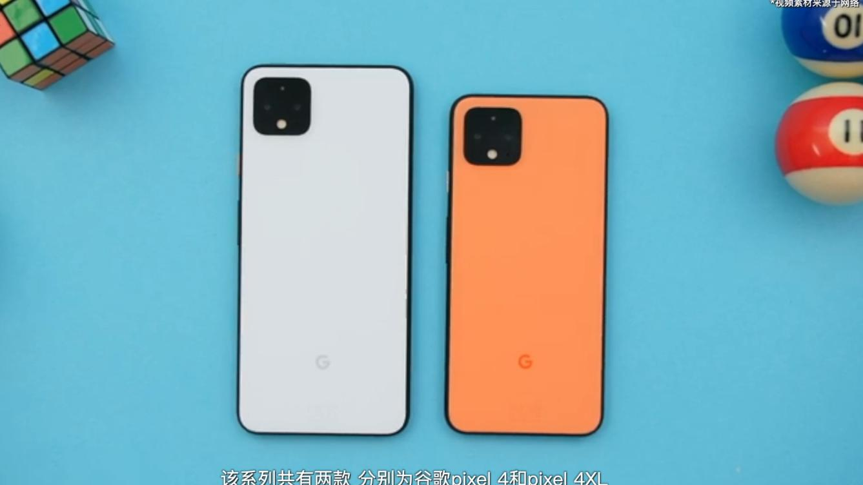 谷歌亲儿子发布 5600起售!升级双摄 最强拍照手机?