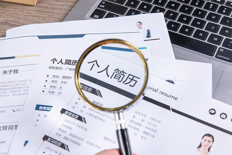 1元购买一条简历,个人隐私遭泄露,如何取证维权?