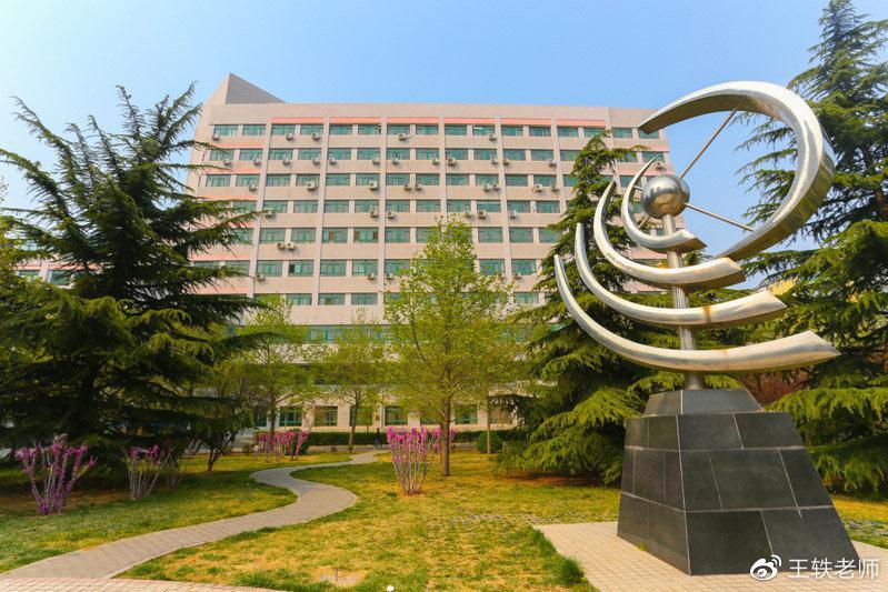 """北京最难考的6所地方院校!全是""""重本"""",部分院校就业率超99%"""