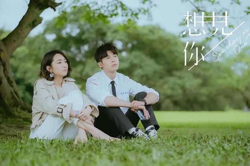 豆瓣评分9.2的台湾偶像剧!原以为只是爱情剧,结果悬疑又烧脑