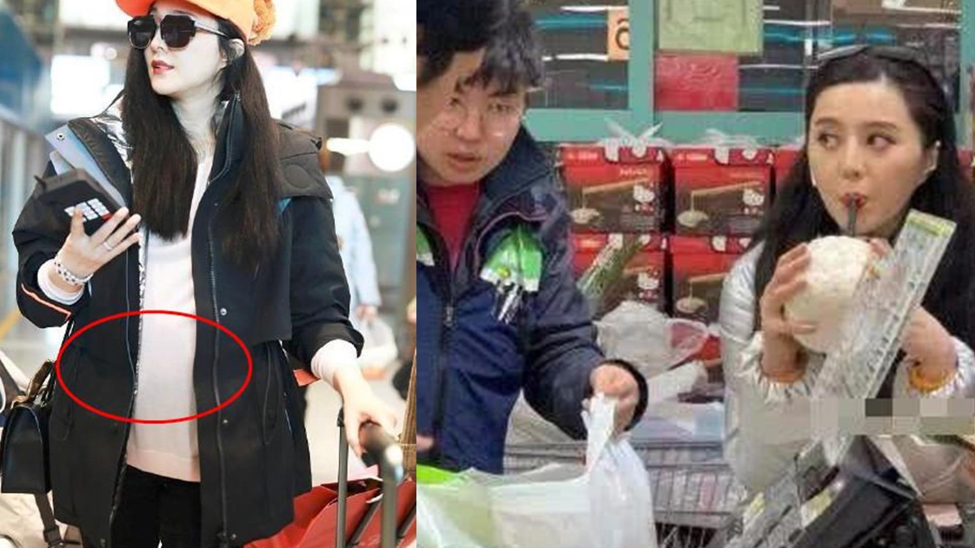 范冰冰带妈妈逛超市中途狂撩外国小哥不受怀孕传闻影响