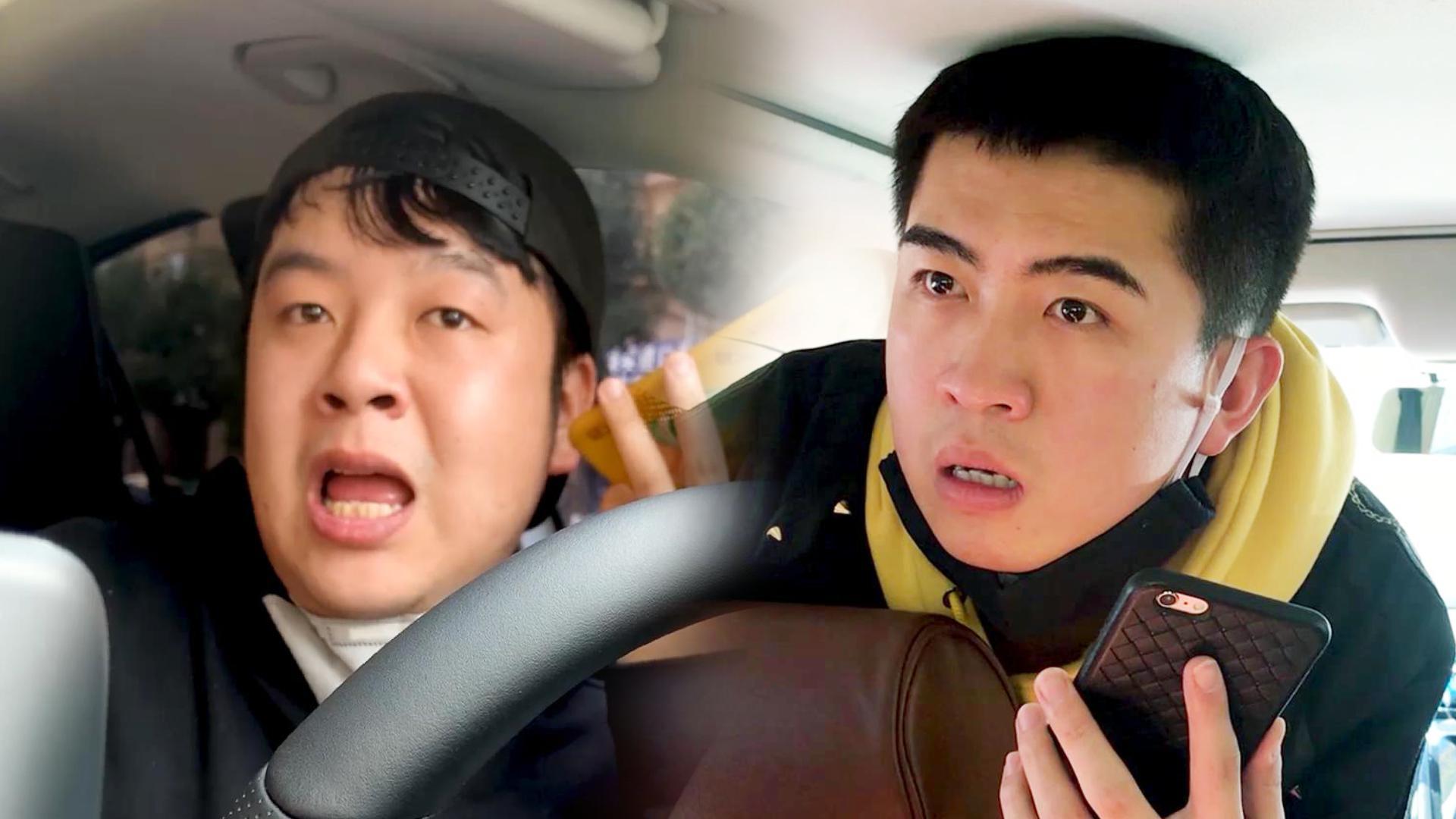 陈翔六点半:疫情期间,我们就加个好友吵架吧!