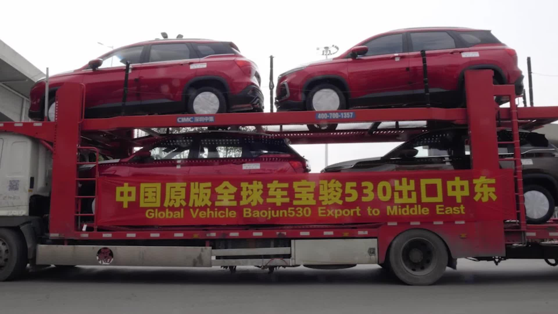 视频:中国制造,硬核五菱原版全球车宝骏530 出口中东正式发运