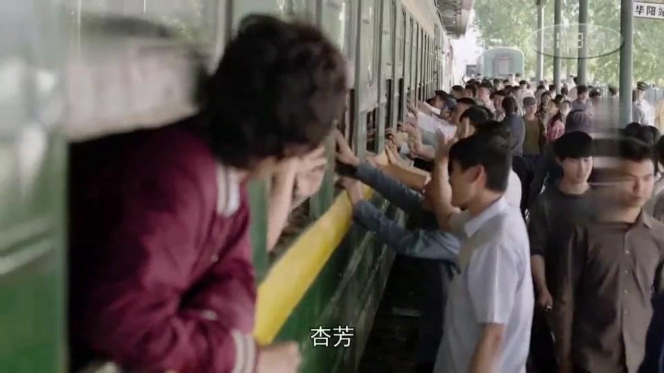 火车站见证的离别,这父辈的爱情誓言,让人憧憬向往爱情!