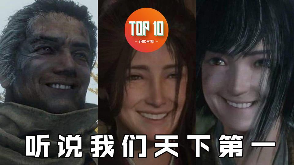 是大腿TOP10第93期:在神坛上上下下的宫崎老贼,盘点2019TGA