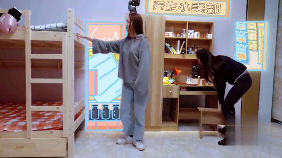 女生宿舍惊喜不断,一个日常拉筋,一个把保健品当饭吃