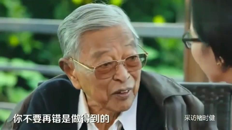褚时健:朋友借给我钱千把万,朋友他们对我这个人的人品了解