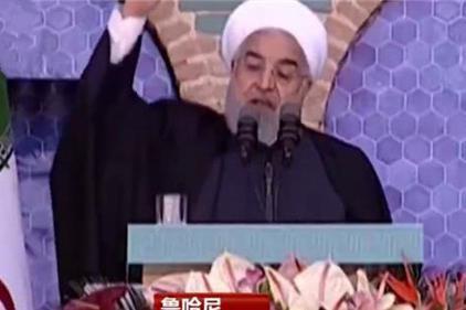 530亿桶!伊朗发现超级油田,外国网友:这是属于伊朗的胜利