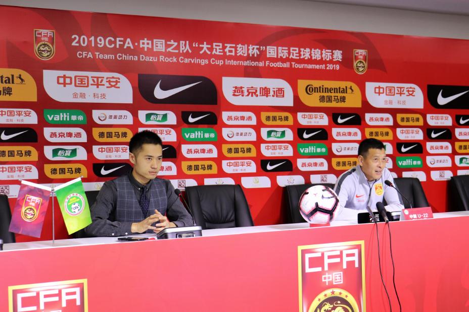 中国足球队官方公布:国奥队参加重庆四国热身赛35人集训大名单