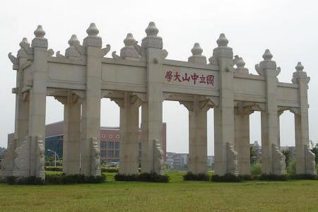 中山大学,华东师范大学,四川大学,哪家强,该怎么选?