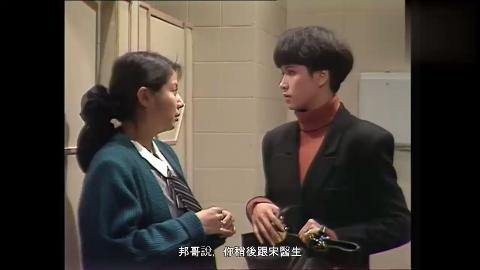 伊明捡到打火机竟然是杀阿敏姐姐凶手的想交给邦叔阿敏却截下了