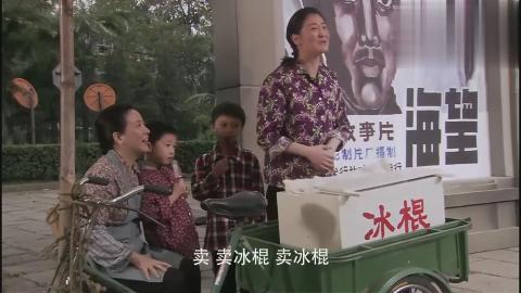 丈母娘在电影院卖冰棍儿媳带着孩子赶来帮婆婆卖冰棍