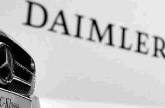 戴姆勒假新闻背后藏真野心