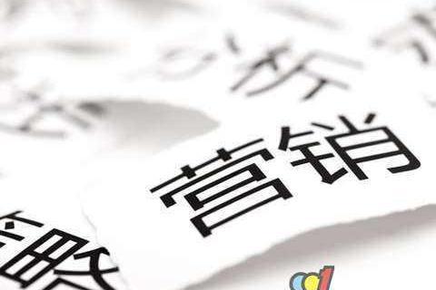东莞格子网络:企业新品上市后怎样才能有效的推广?