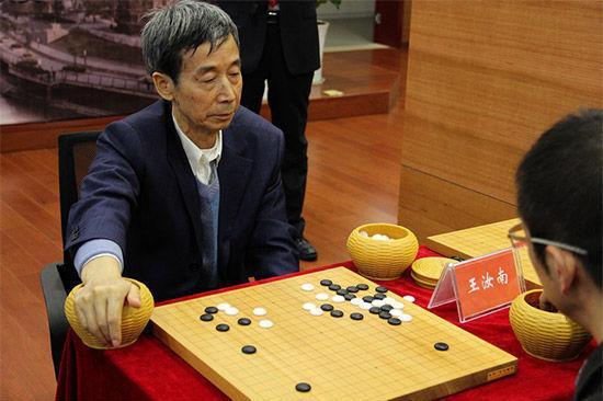 王汝南年轻岁月的杰作 连续攻击挫败桥本宇太郎