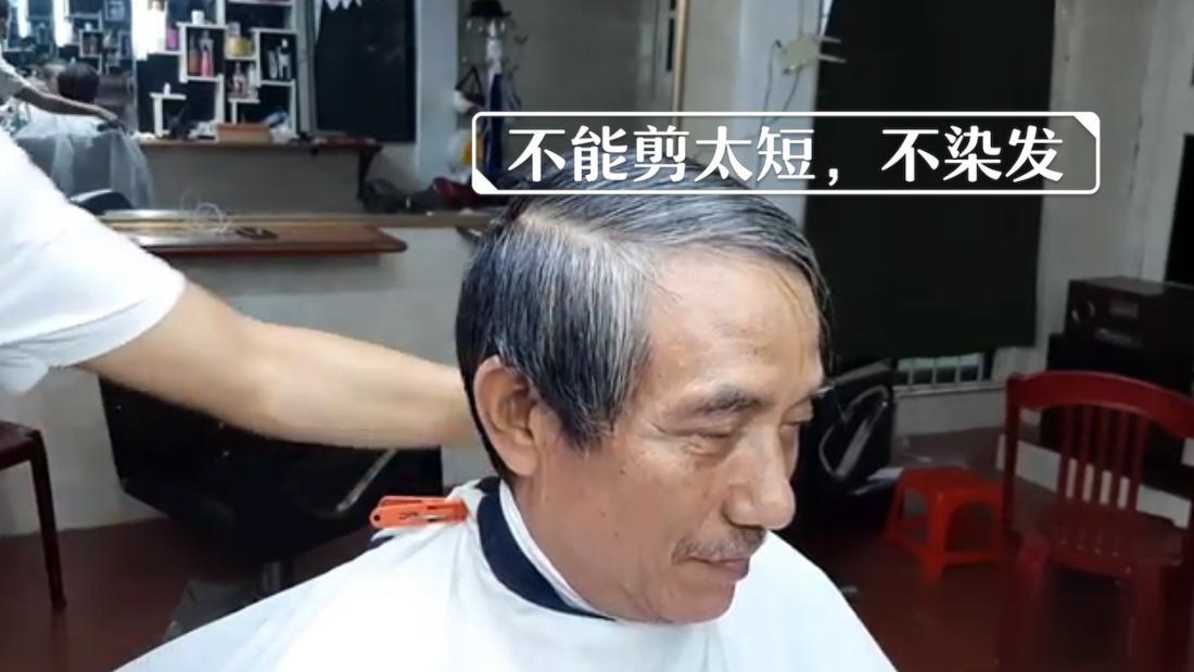 古稀大叔剪头发,不剪短,不染发,照样变年轻