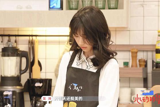 《心动的信号2》男二号只顾做饭,忽略了身边的女三号?