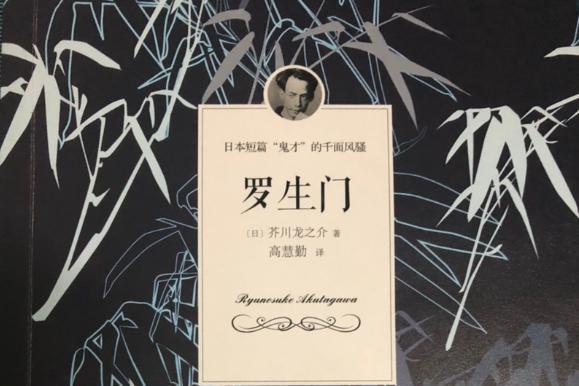 3本经典短篇小说,去洞察人性