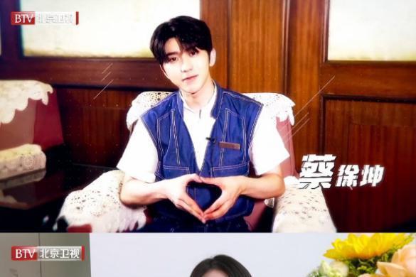 """北京卫视X今日头条,跟随""""超强CP""""一起为祖国比心!"""