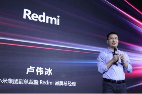 从红米到Redmi,雷军携手卢伟冰让这个品牌蜕变
