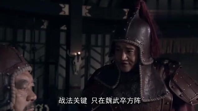 魏公子意气风发,竟直言丞相未得到魏武卒方阵的玄妙,兵权到手!