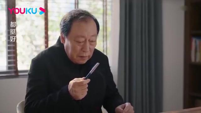 苏大强分遗产,大儿子就得一根钢笔,小儿子却是一堆存折!