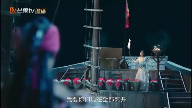 这个叫秦尚城的海盗他太帅了!太让人心动了