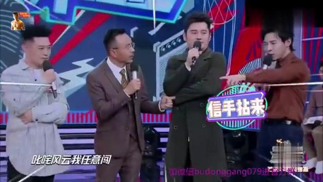 耿直boy王一博上线:我基本不听粤语,我听周杰伦小公举!