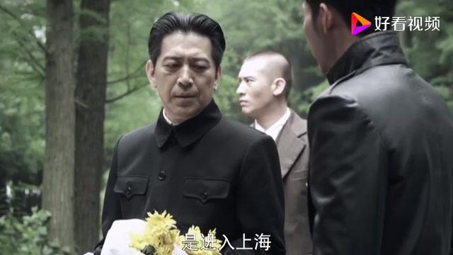 屠先生进入上海,也是想占领上海,和时光说起了以前他的故事