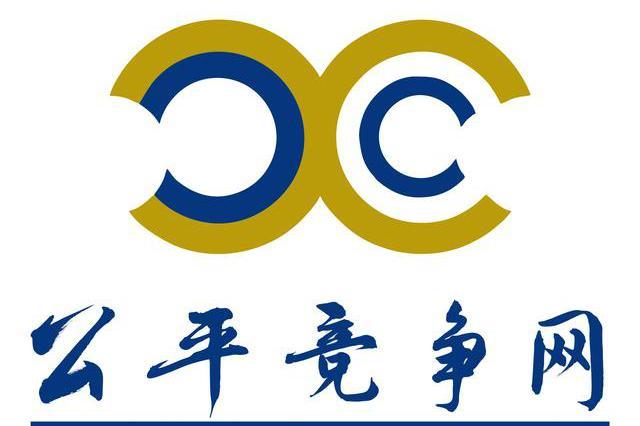 湖南祁东县水利局强化监管 确保疫情防控期间供水安全