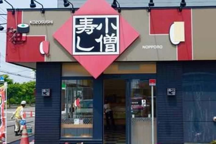 """日本一碗""""白米饭""""售价500日元,却日销23万盒,每月还限时销售"""