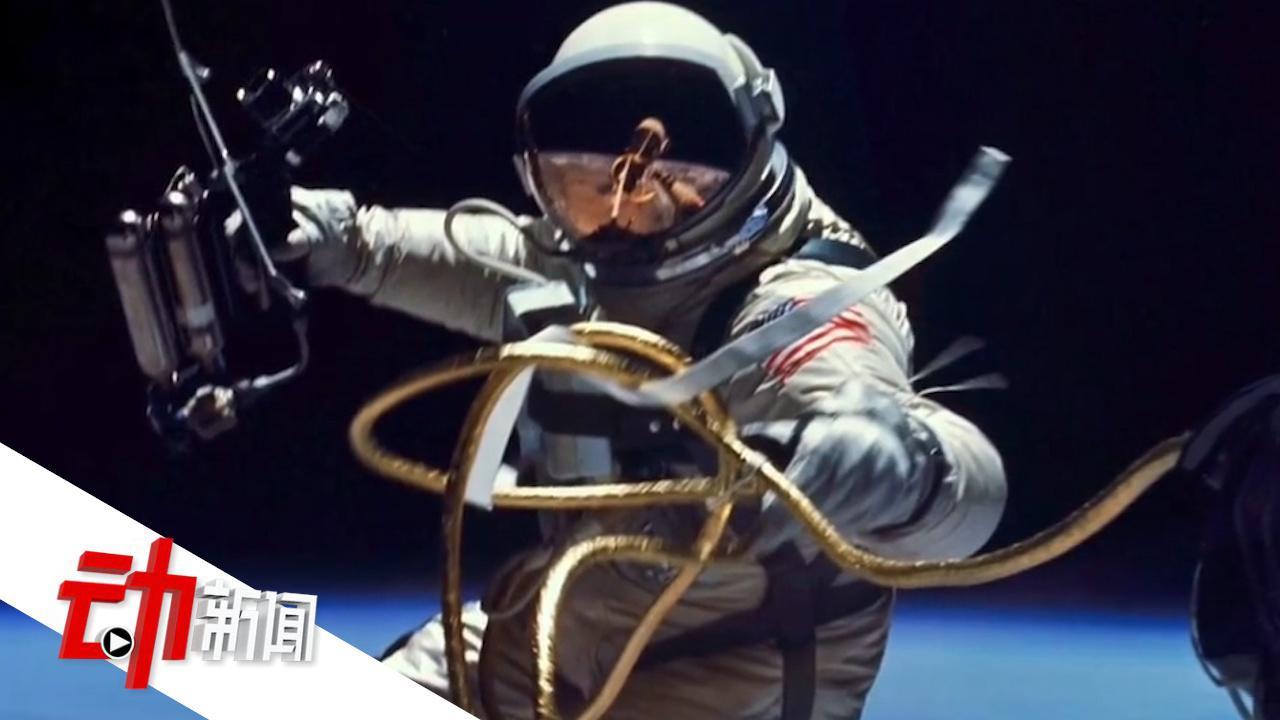 NASA称长时间太空行走可致血液倒流 专家警示太空旅行