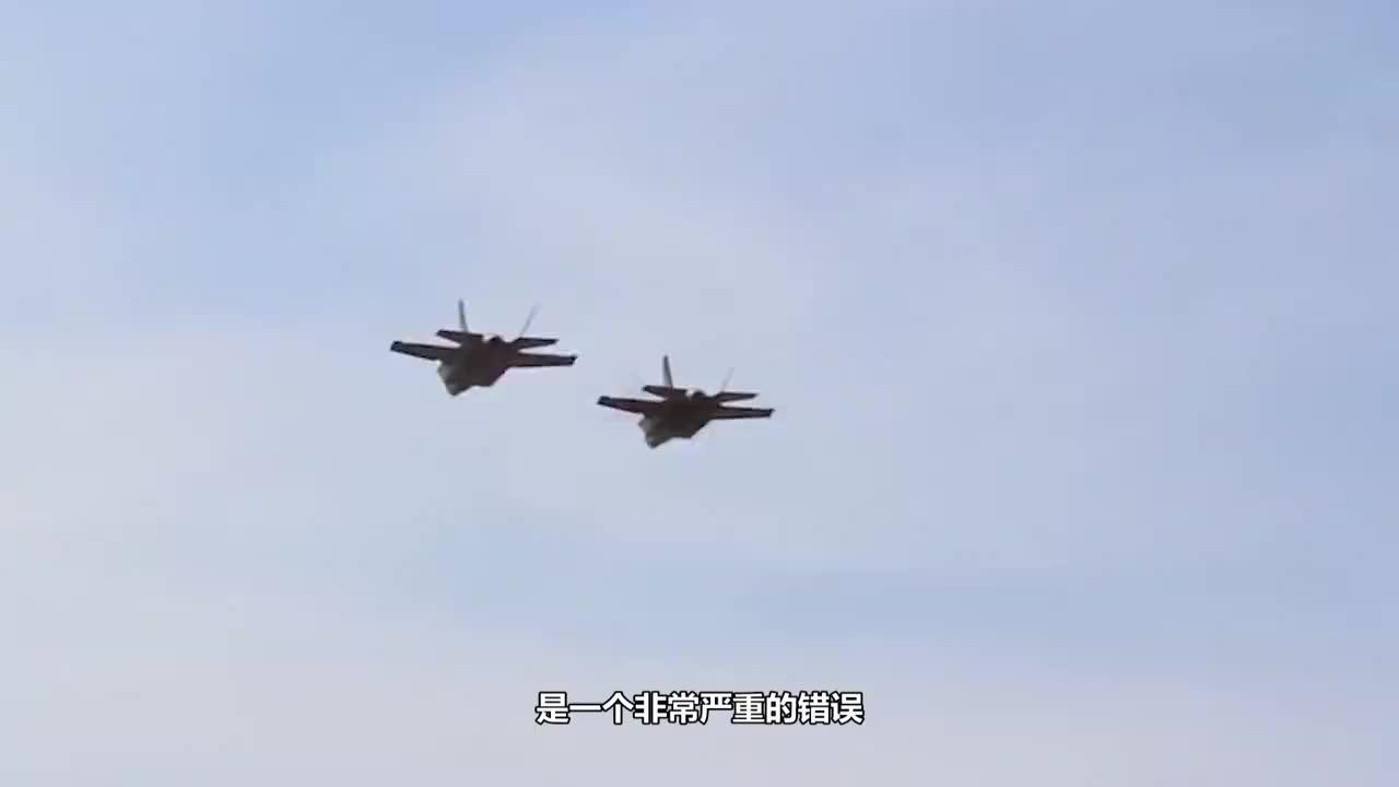 澳空军高呼上当!购买F-35A后才发现,最远能飞700公里