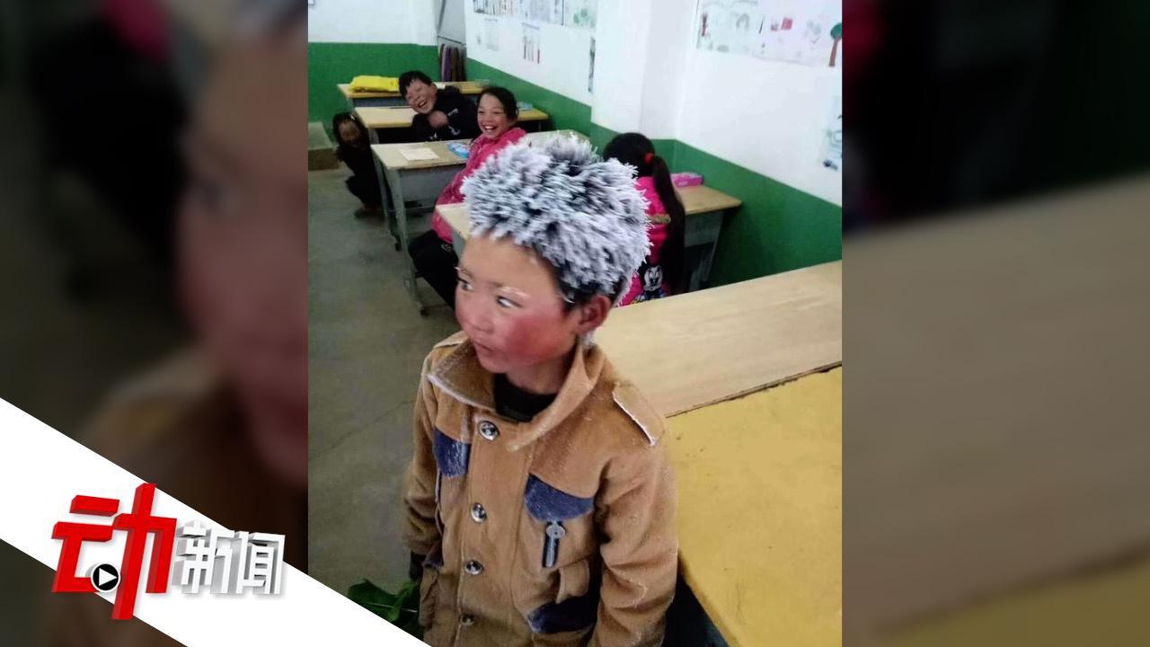 冰花男孩父亲申贫困户被拒 村主任不够评定标准未被获批